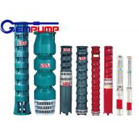 Best Deep Well Submersible Pump , submersible motor pump 2~500m³/h Flow wholesale