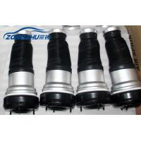 Best Front Air Spring Repair kits W220 Mercedes Benz Air Suspension Parts A2203202438 wholesale