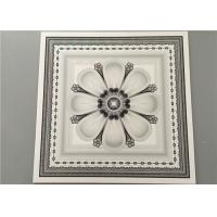 Cheap Customized Decorative Pvc Ceiling Tiles , Waterproof Ceiling Tiles Bathroom for sale