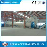 Best Peat , wood shavings , wood chips rotary drum dryer with CE ISO Approved wholesale