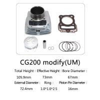 Best CG200 Modify Motorcycle Cylinder Kit , 200cc Displacement Big Bore Cylinder Kits wholesale
