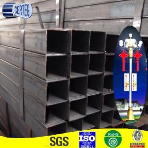 Best Low Carbon Steel Tube wholesale