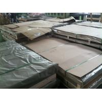 China Super Duplex Stainless Steel Plate UNS S32750 S32760 Super Duplex Stainless Steel 2507 Plate on sale