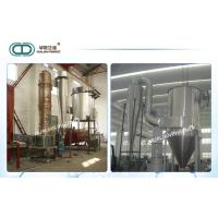 Best High Speed Pharmaceutical Machinery / Rotating Dryer Medicine Processing wholesale