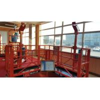 Best 10.5m Aluminum Alloy Climbing Work Rope Suspended Platform with Steel Rope wholesale