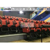Best 360 Degree Screen Large 4D Movie Theater With 30 Electronic Cinema Chair wholesale
