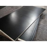 Best 18mm black Film faced plywood wholesale