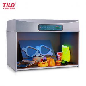 Best TILO T60+ 5 Light Sources D65 6500K Color Assessment Cabinet wholesale