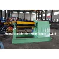 Best 10 Ton Full Automatic Decoiler with coilcar,4 jaw control with double 5.5kw motor control wholesale