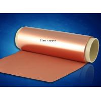 Best copper clad polyimide film is mainly used for LCM TP HDD LED for FPC Materials wholesale