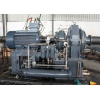 Best Single Stage Rotary Turbine Vacuum Pump for Paper Making Process , 30 - 65 KPa Vacuum Degree wholesale