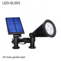 Cheap 2W IP65 waterproof outdoor solar LED light & Solar led garden light for sale