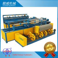 Best Full Automatic Chainlink Fence Mesh Weaving Machine with Factory Price wholesale