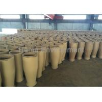 Quality Industrial Dust Cyclone Separator , Dust Collector Cyclone Separator Wear Resistance wholesale