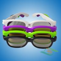 Buy cheap Trendy Chromadepth 3D Glass for Magazine/Newspaper (LS10) from wholesalers