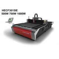 Best Made in China Cheap Price Optical Sheet Metal Fiber Laser Cutting Machine for Carbon Stainless Steel wholesale