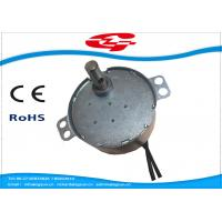 Best High Frequency AC Synchron Electric Motors For Swing Fan OEM ODM Service wholesale