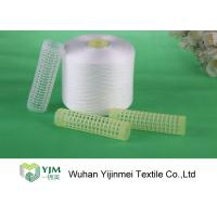 Best Weaving / Knitting Polyester Raw White Yarn With ISO9000 / CE Certification wholesale