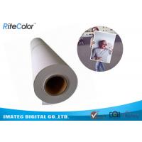 Best 240gsm Aqueous RC Luster Photo Paper / Inkjet Photo Paper Roll wholesale