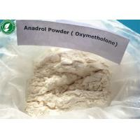 Buy cheap 434-07-1 Off-White Powder Oxymetholone Anadrol Oral Anabolic Steroids For Muscle Growth from wholesalers
