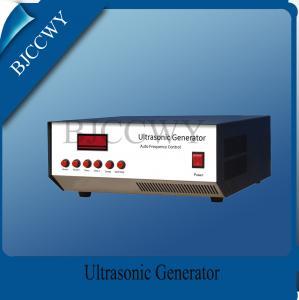 Buy cheap Ultrasonic Atomizing Digital Ultrasonic Generator from wholesalers