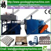 Best Fully Automatic Machines to make egg creat and egg carton box with Dryer wholesale