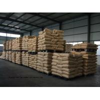 Buy cheap Best Price with High Purity Mosquito Grade Pre-Gelatinized Starch/White Powder from wholesalers