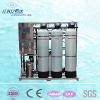 Best FRP Tank 500LPH Desalination Reverse Osmosis Waste Water Treatment Plant For Home wholesale