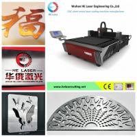 Quality Laser Engraving Machine Fiber Laser Cutting Machine For Stainless Steel , Metal wholesale