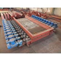 Buy cheap Coal briquettes vibrating screen, mining vibrating screen with best price from wholesalers