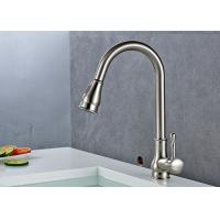 China ROVATE Pull Down Nickel Brushed Kitchen Faucets Water Filter Compact Size on sale