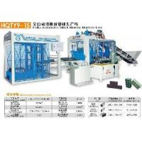 Best Concrete Block Machine  (HQTY9-15) wholesale
