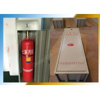 Buy cheap Industrial Heptafluoropropane Fire Suppression Fm200 Cabinet Type from wholesalers