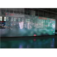 Best 300Hz Large Viewing Angle Led Curtain Display Rear Access 9Kg / Cabinet wholesale