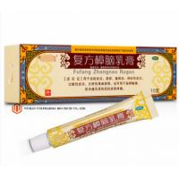 Best Compound Camphor Cream 30g Antibacterial Antifungal Cream Rheumatic Ache Relieve wholesale
