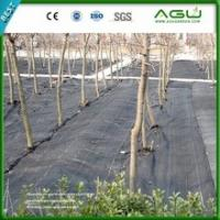 Buy cheap pp woven weed control mat from wholesalers