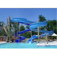 Best Fiberglass Spiral Water Slide , Hotle Water Playground Classic Water Slides wholesale