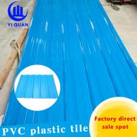 Best Pvc Roof Tiles Corrugated Heat Resistant Sound Resistant Pvc Roof Sheet wholesale
