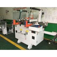 China Copper Aluminum Foil Industrial Die Cutting Machine For Mobile Phone Protective Film on sale