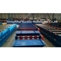 Best Trapezoidal Wall Panel / Roof Tile Roll Forming Machine For Construction Material wholesale