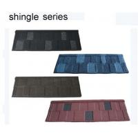Best 1170*420mm corrugated galvanized corrugated steel stone coated roof tile/Durable home building material Roman types roof wholesale