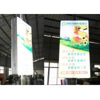Buy cheap Double Sides Viewing Illuminated Sign Box For LED Street Pole Light from wholesalers