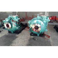 Quality BT-ZJ AH(R) series Centrifugal Slurry Pump Woman AH style Slurry Pump with rubber lined for corrosive medium wholesale