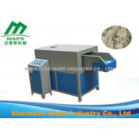 Best Two Blade Recycle Cutter Foam Machine For Reusing Non - Woven Fabric wholesale
