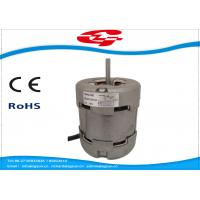 Best 4 Speeds YY 8040 Capacitor AC Fan Motor used for Kitchen range hood wholesale