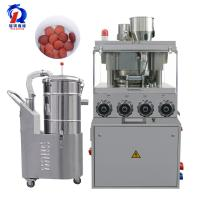 Best Siemens PLC Control Double Layer Color Candy Tableting Press Machine wholesale