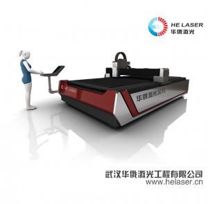 Quality OEM / ODM Stainless Steel Laser Cutting Machine 1000w 2000w 3000w wholesale