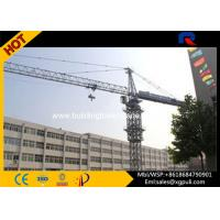 Building Hammerhead Tower Crane Hoist Motor With Electric Switch Box