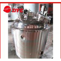 Best Yellow Semi-Automatic Copper Commercial Distilling Equipment 3MM Thickness wholesale