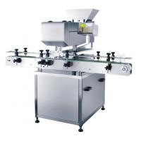 Best SS304 Material softgel/tablet counting and packing sealing labeling Machine 10 - 120b/M wholesale
